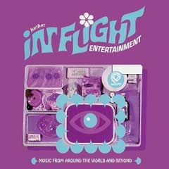 Further Inflight Entertainment(1997)